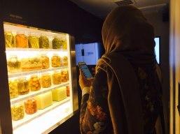في متحف الكيمشي