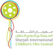 SICFF_logo