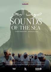 Sounds of the Sea Poster 2